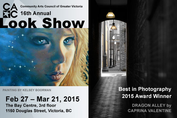 2015 LOOK Show - Best in Photography Award Winner